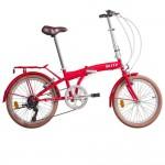 Bicicleta Dobrável Blitz City