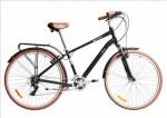 Bike Blitz Seven Aro 700 Estilo Retrô