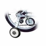 Roda Lateral para Bicicletas de Aro 16 à 24